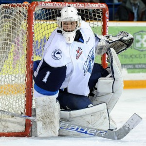 "Andrey Makarov – The Next Ones: 2012 NHL Draft Prospect Profile – The ""Other"" Russian Goalie"