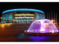 Minsk Arena and Belarus give home to the 2014 IIHF World Hockey Championships (IIHF)