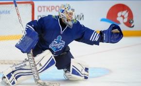 5 NHL Prospects Rockin' the KHL